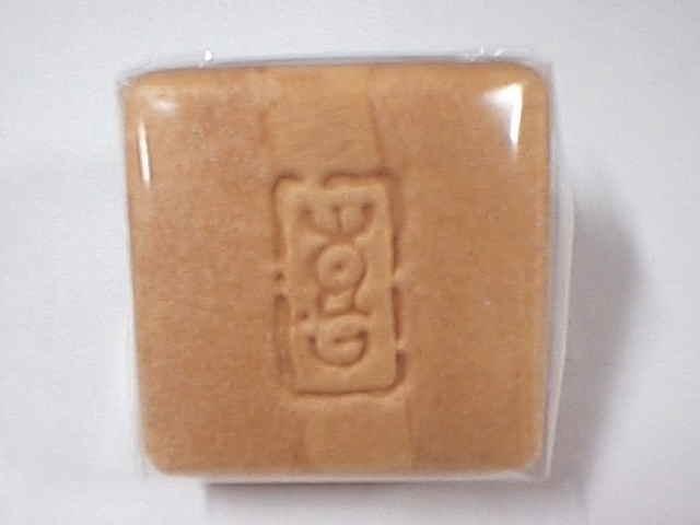 懐中汁粉(かいちゅうしるこ)